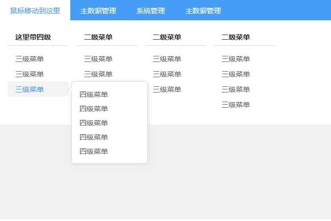 php企业网站源码带后台(php后台管理系统源码) (https://www.oilcn.net.cn/) 网站运营 第16张