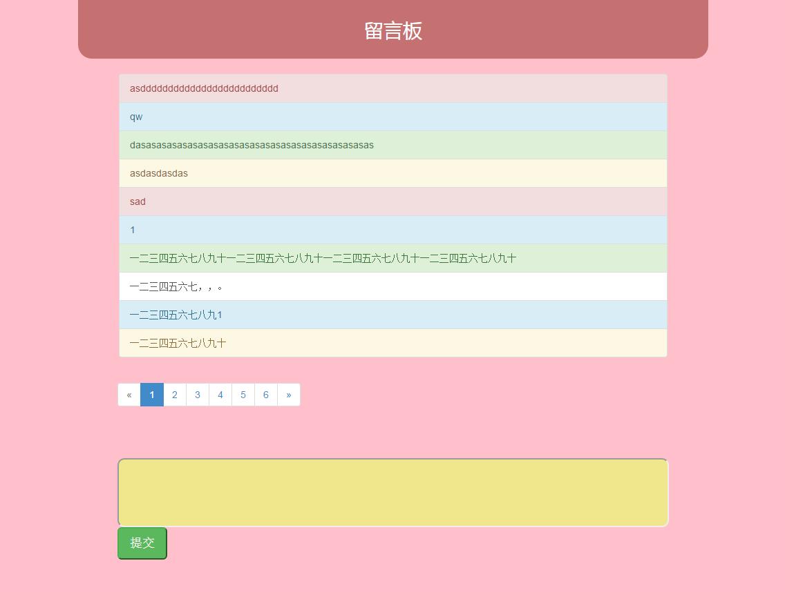 ThinkPHP5.0编写的留言板