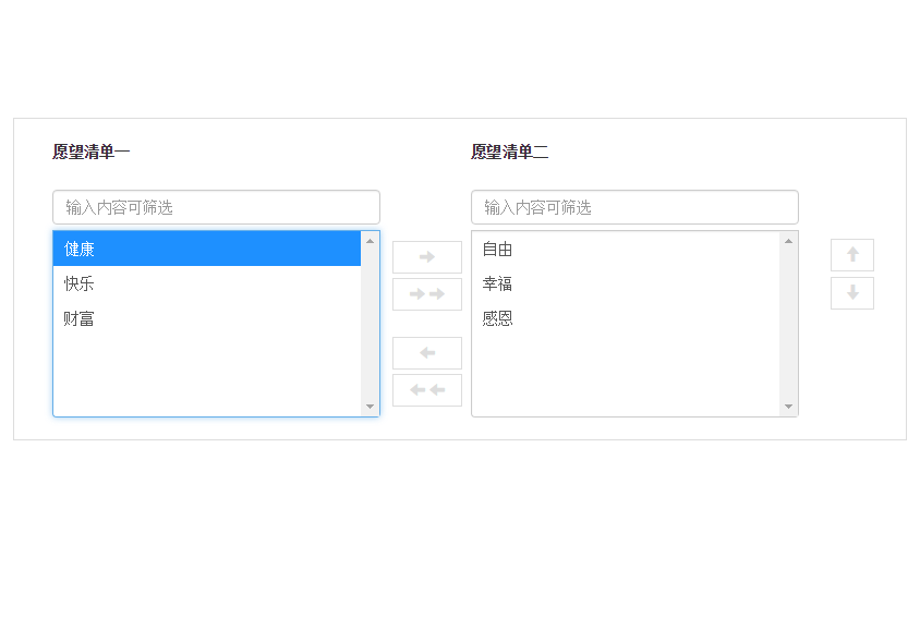 jQuery左右文字双向列表选择器插件