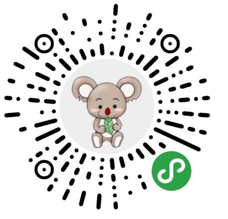 PHP生成微信小程序二维码三种方法