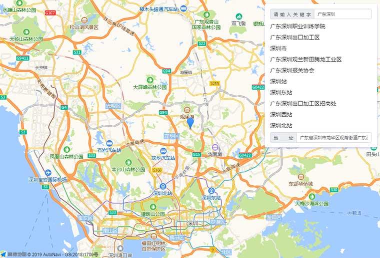 jQuery调用高德地图API搜索选择地址代码