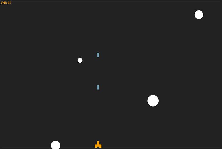 html5太空射击网页小游戏代码