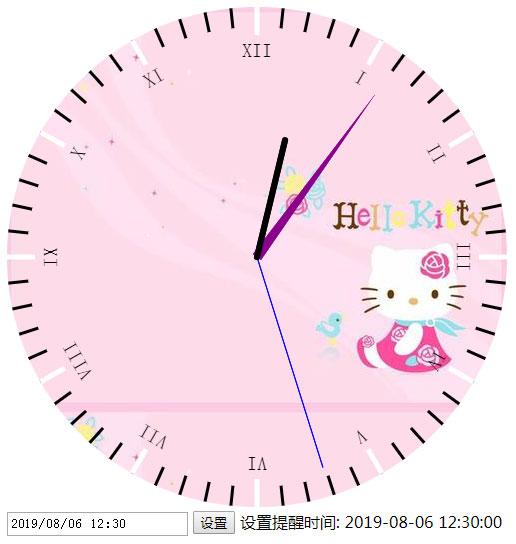 html5 canvas带闹铃设置时钟特效