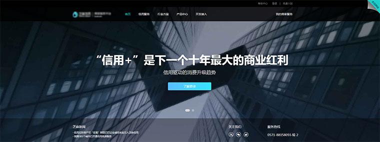 jQuery导航菜单栏+banner图片轮播代码