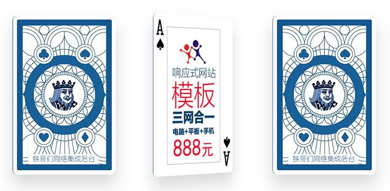 css3扑克牌悬停翻转动画特效