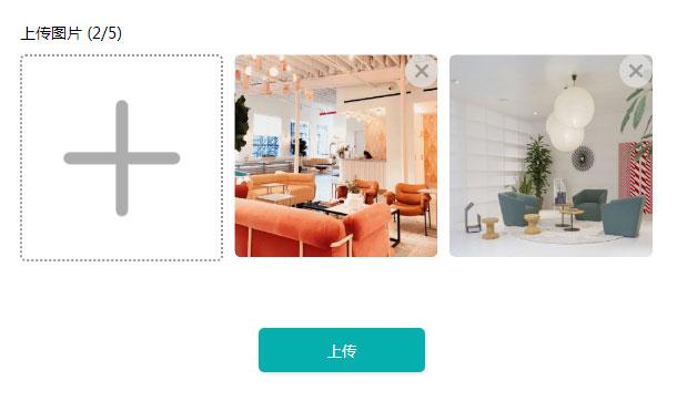 vue.js+axios.js图片压缩处理并上传代码