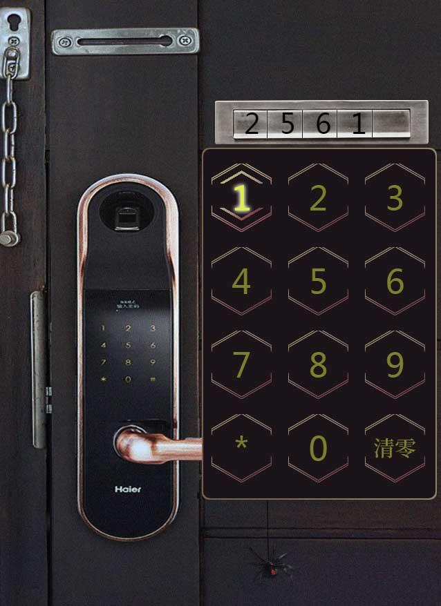jQuery智能防盗门输入密码开锁特效