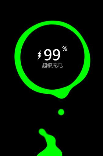css3仿OPPO手机快充超级充电动画特效