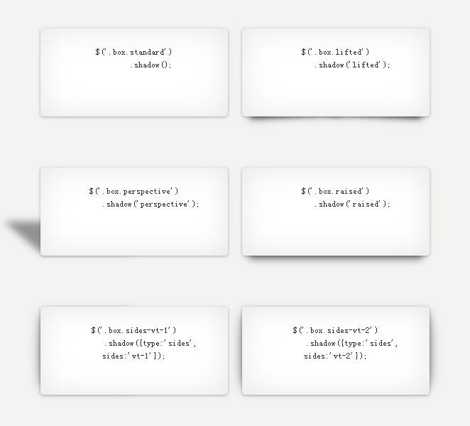 jquery.shadow.js网页生成阴影效果插件