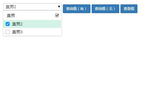 jQuery带搜索自定义下拉框选择插件
