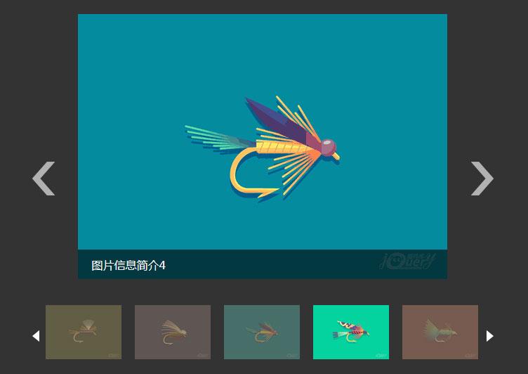 jQuery网站常用产品展示轮播图插件