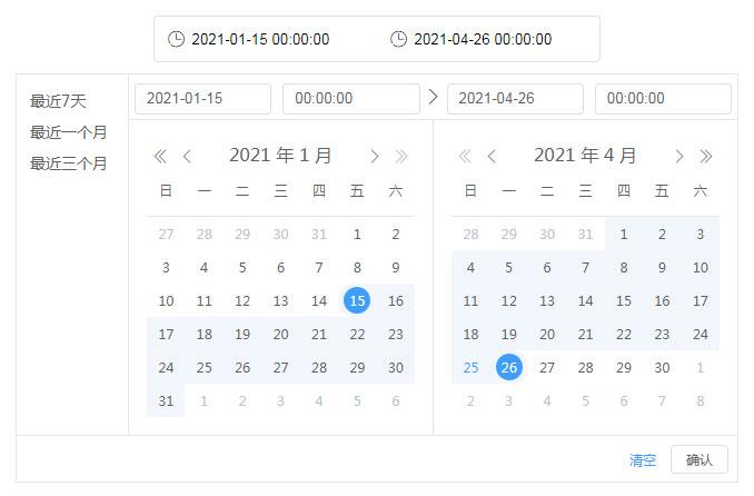 jQuery+moment.js日期时间选择器代码