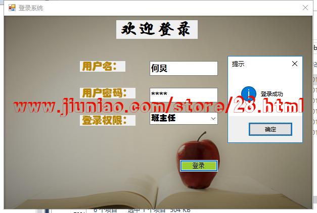 Thinkphp5英文网址文字水印并解决水印BUG