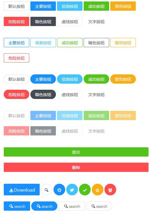 JView UI基于JQuery的开源漂亮的Web UI组件库