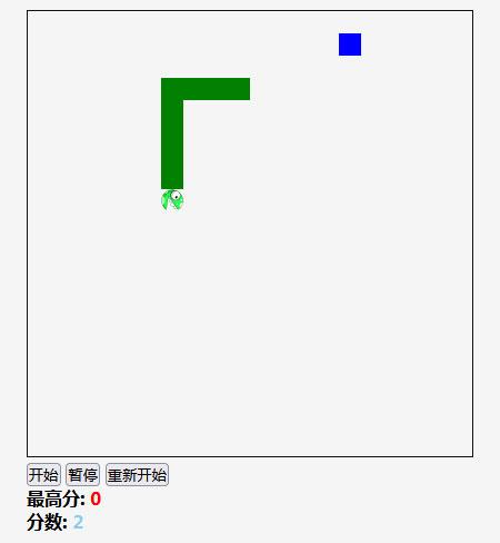 简单的js贪吃蛇网页游戏代码