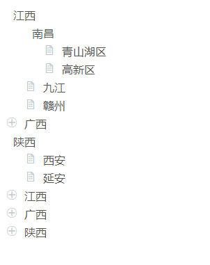 jQuery树形目录结构菜单组件