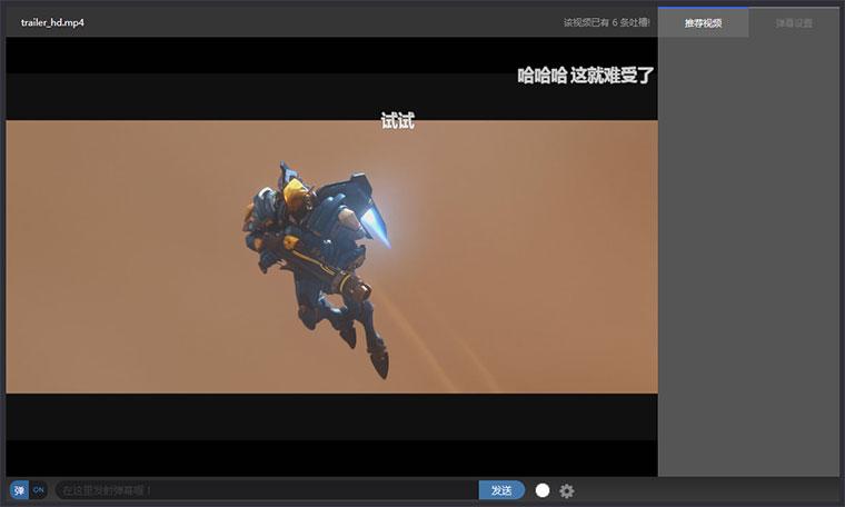 jQuery Aoiplayer弹幕视频播放器插件