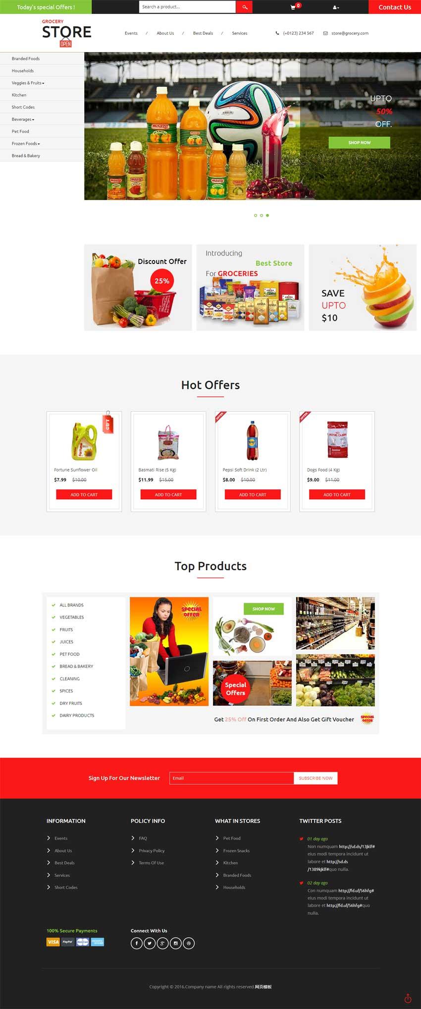 Store网上超市选购模板