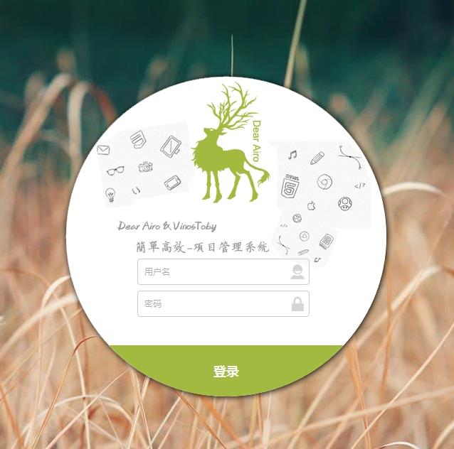 圆形背景图后台admin登录模板