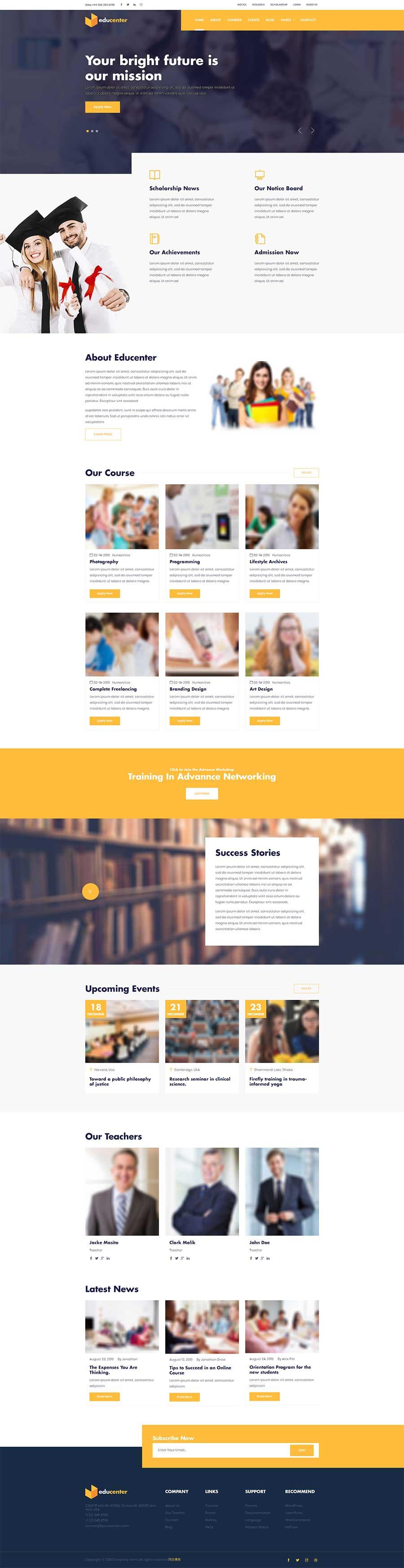 橙色大气的Bootstrap在线培训学校响应式网站模板