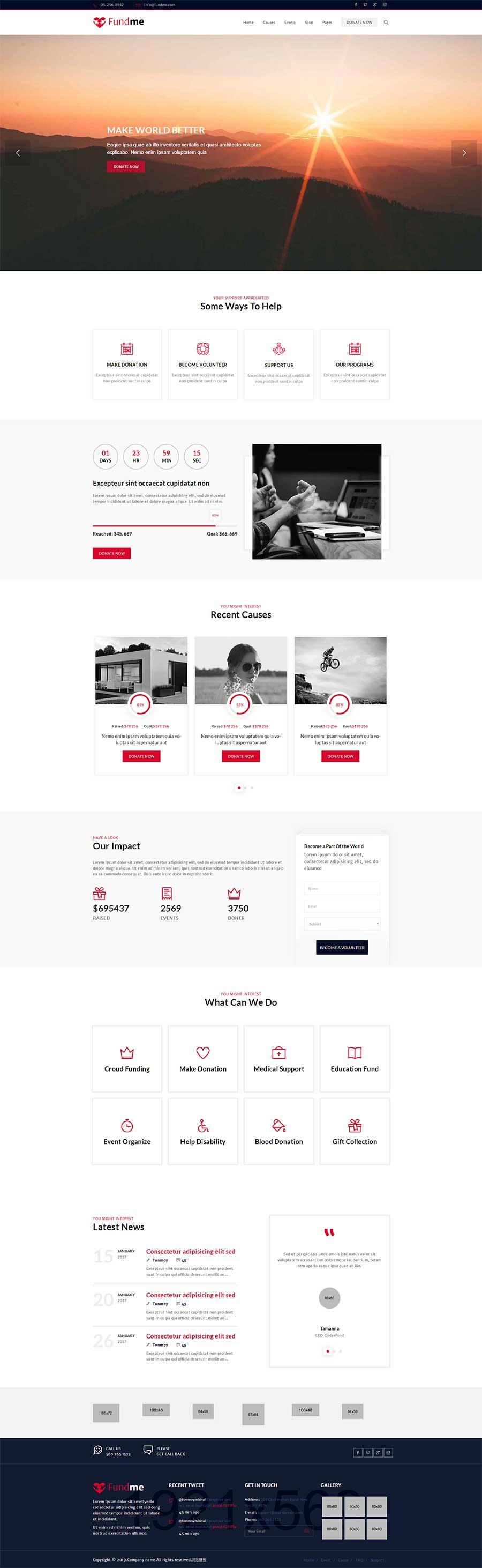 红色宽屏html5响应式商务数码科技公司网站模板