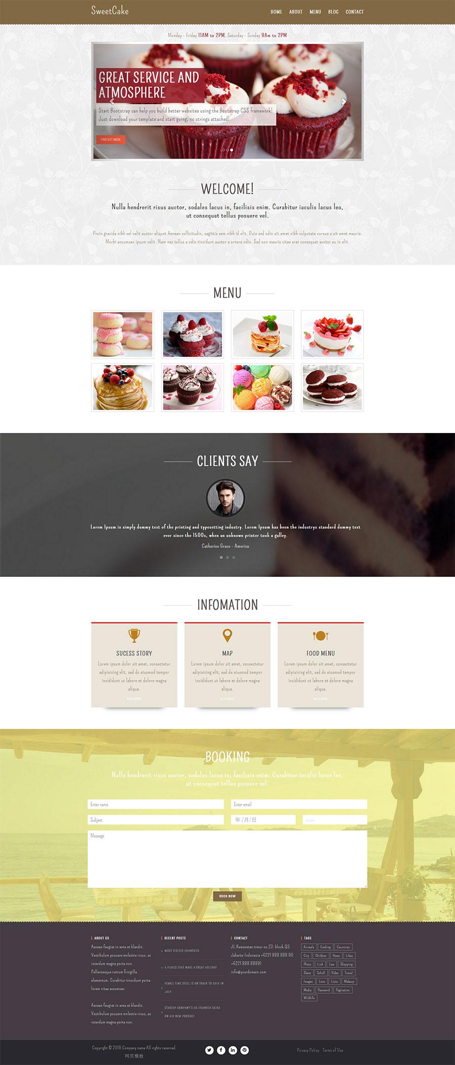 html5响应式蛋糕甜品制作网站模板
