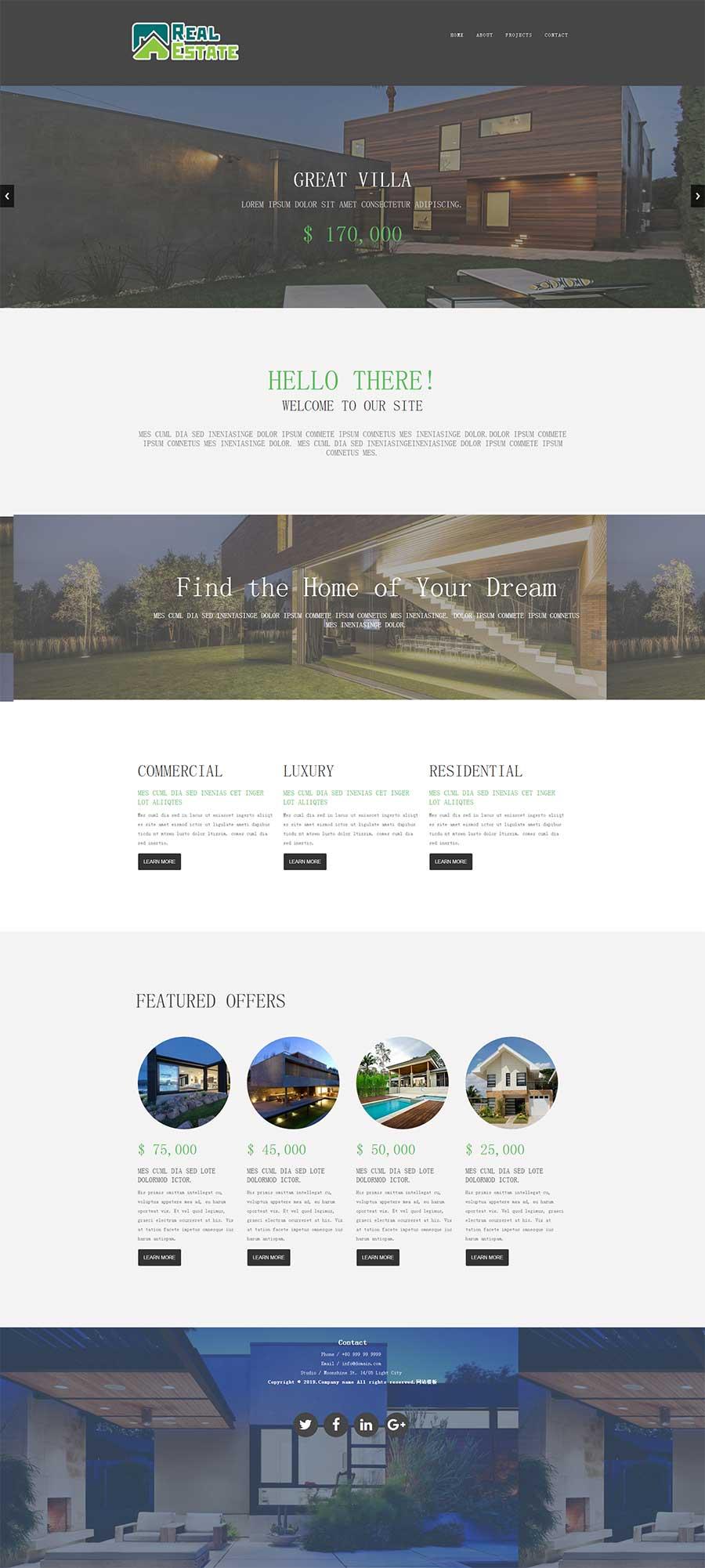 简约宽屏html5响应式别墅设计建筑公司官网模板
