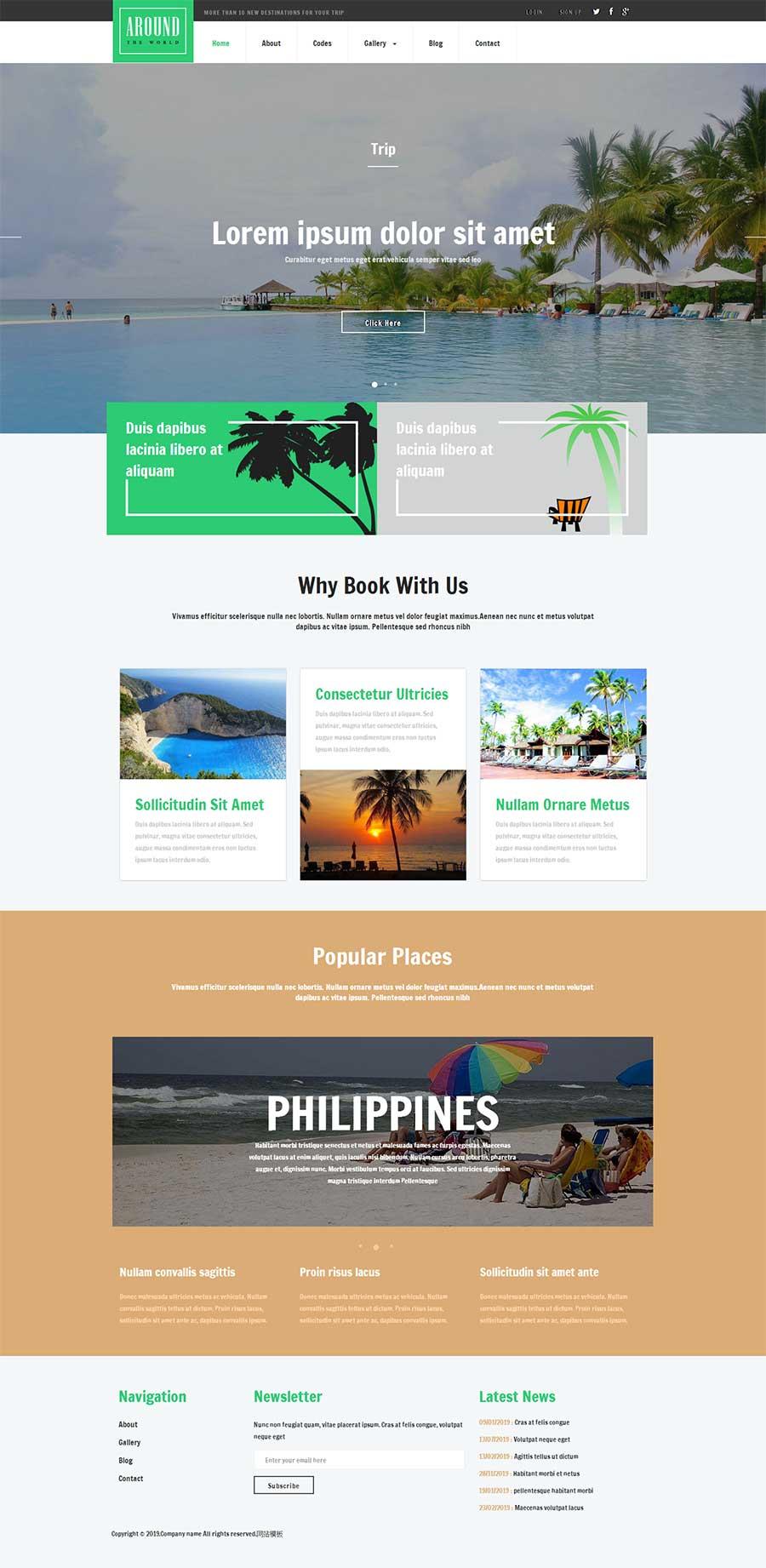 html5响应式旅游旅行服务公司网站模板