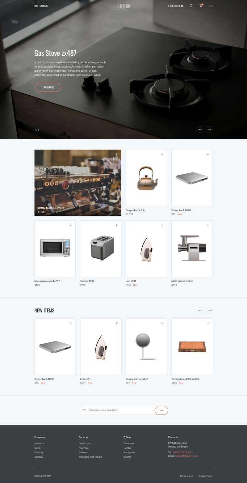 高端大气宽屏html5响应式家用电器商城网站模板