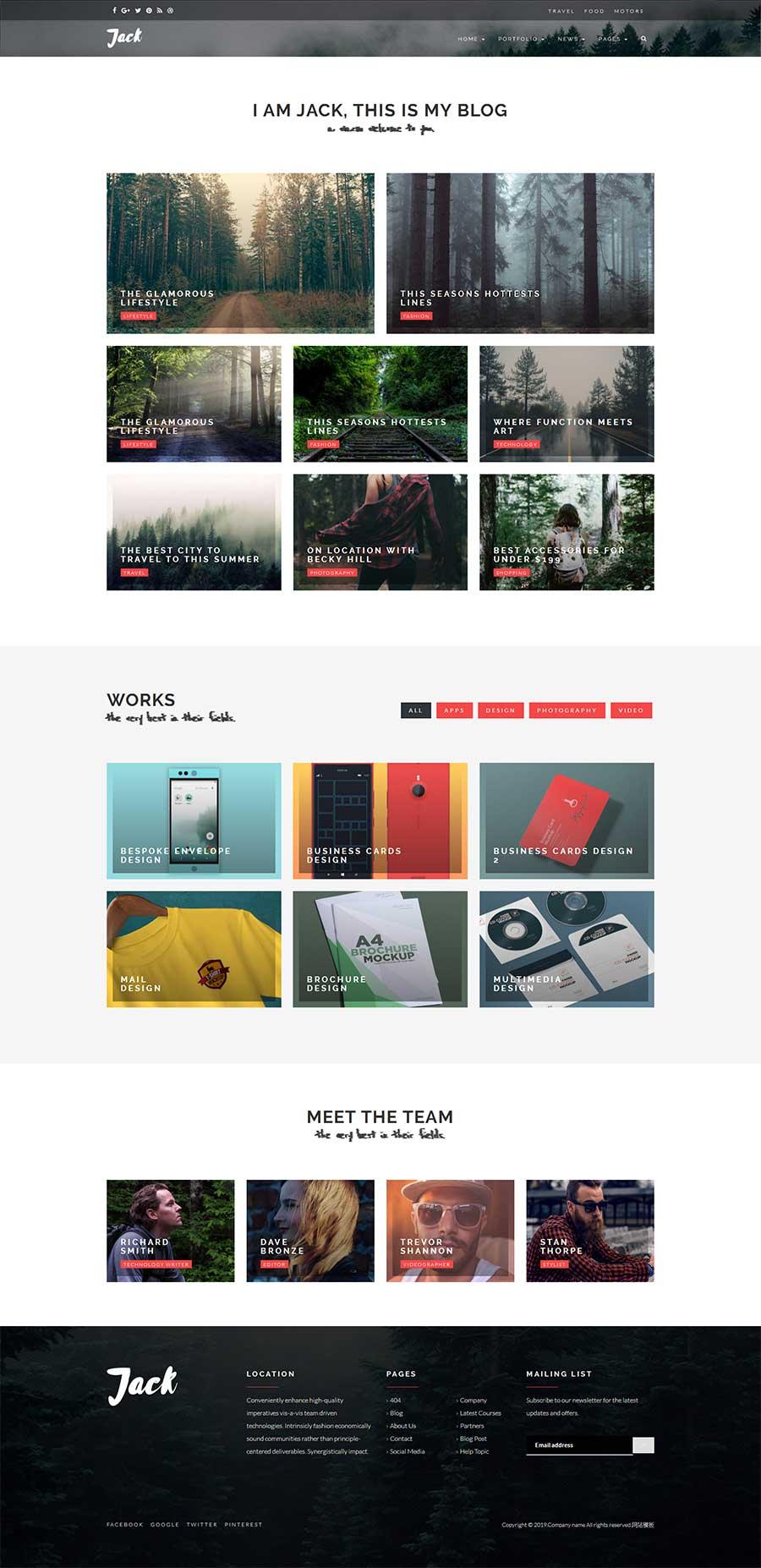 html5大气宽屏响应式个人自媒体博客网站模板