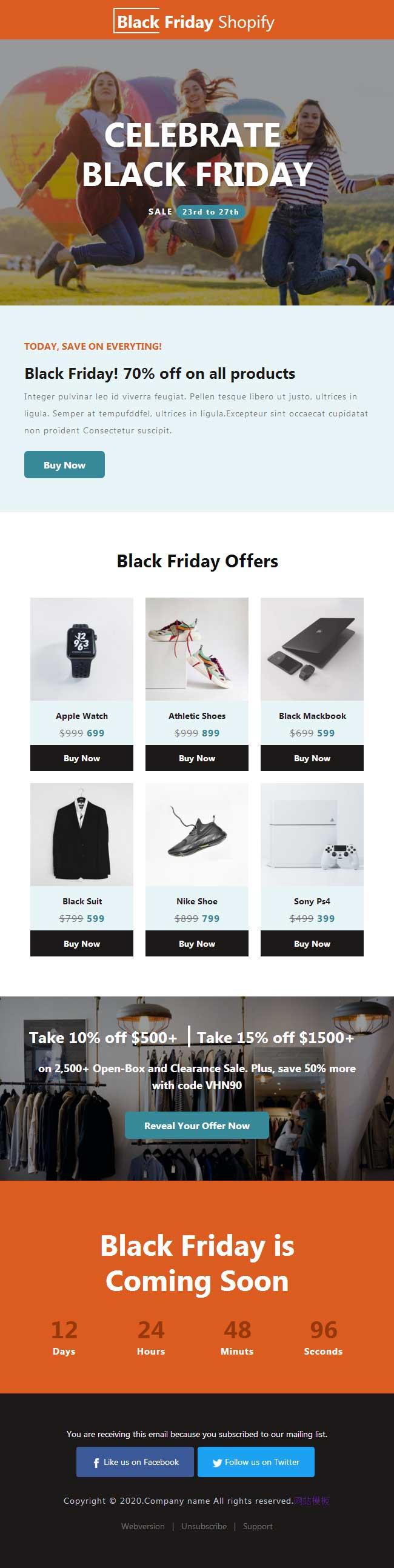简单窄屏风格商品促销网页模板