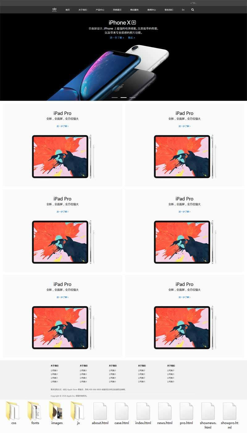 黑灰色简洁风格响应式手机数码设备公司官网模板