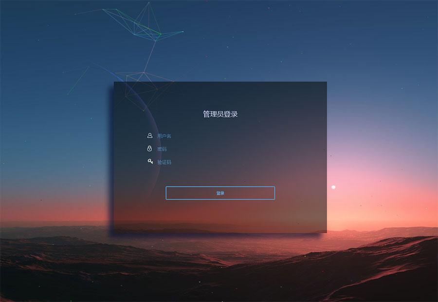 html5炫酷线条背景动画后台登录界面模板