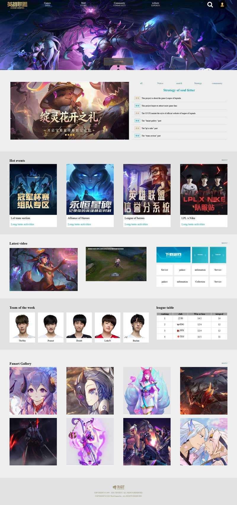 html5宽屏大气响应式英雄联盟竞技塔防类游戏官网主页模板