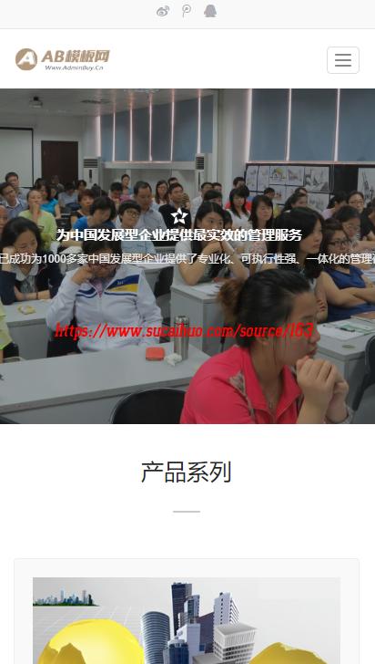 PHP投资管理金融网站 担保投资风险类织梦模板