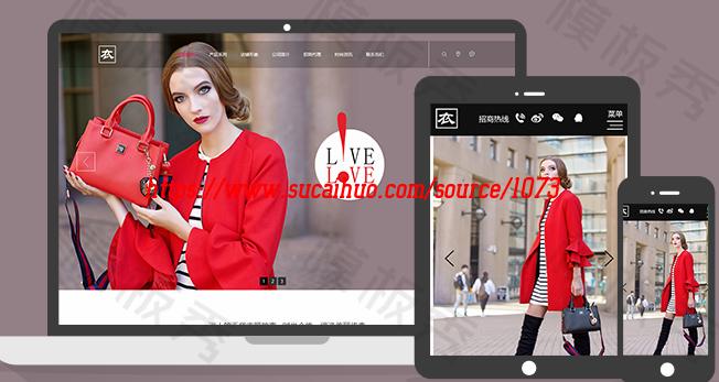 html5织梦整站源码模特礼仪明星艺人类网络主播源码