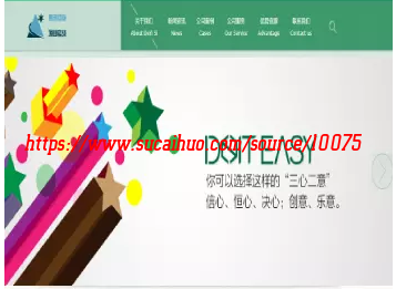 PHP织梦大气绿色广告设计企业网站源码 广告设计企业建站通用模板 自适应手机端