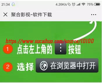 ThinkPHP微信防红防止微信封域名跳转系统 微信跳转浏览器系统源码