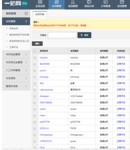 PHP虚拟货源交易平台系统源码 虚拟产品商城交易平台源码 带数据