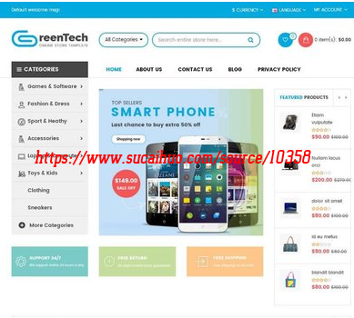 PHP电子商务外贸数码设备在线购物商城网站模板 中英文双语购物网站模板