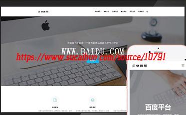 平面设计类企业公司通用网站模板 HTML响应式自适应设计 整站源码