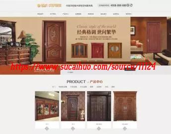 织梦木门木业家居定制类服务企业网站模板 自带手机移动端 数据同步