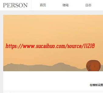 PHP织梦小清新记录型博客文章门户网站 青春主题博客站 自适应手机端
