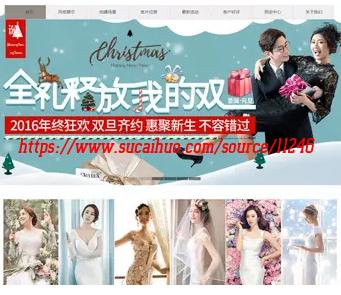 PHPCMS影楼婚庆婚纱摄影企业网站整站源码 营销型企业站 自适应手机站
