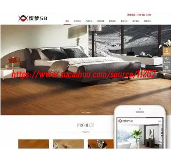织梦装饰装修材料类企业网站模板 响应式自适应设计 整站源码