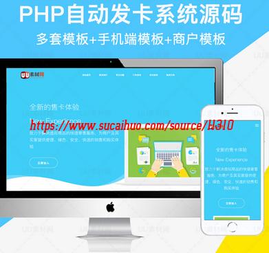 ThinkPHP框架ViooMa进销存 ViooMa收银系统 WEB进销存及收银管理软件