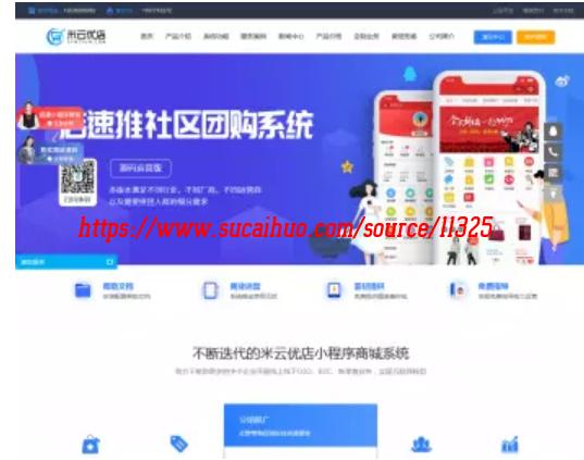PHP高大上微信小程序APP开发企业网站模板 互联网开发公司官网整站源码