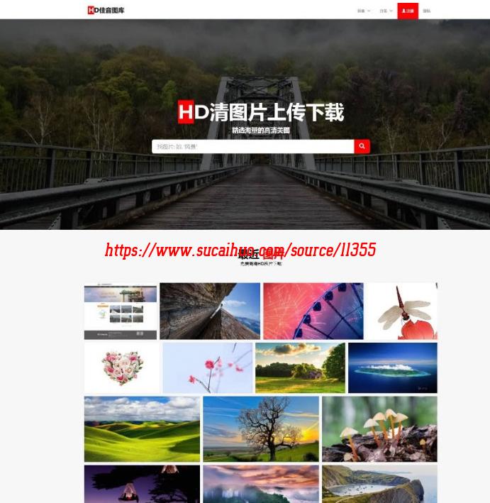 2021年新Laravel框架高清壁纸图库图片分享下载网站源码图片网站