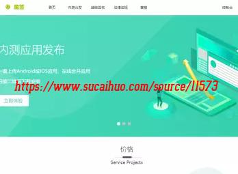 ThinkPHP安卓苹果在线应用合并超级签名系统源码 支持中文签名
