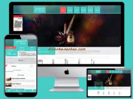 PHP中英文双语版化妆品类外贸企业网站三站合一整站源码带数据自适应手机端